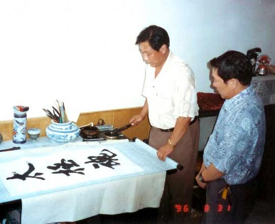 Cheng Ru Li amico del Maestro Yang Lin Sheng, famoso artista della calligrafia cinese
