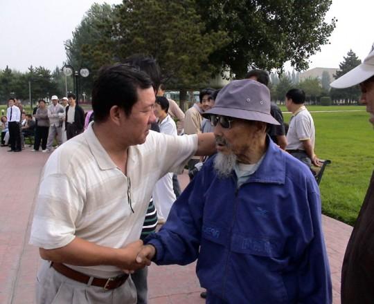 Il Maestro Yang Lin Sheng con il Maestro Bai Fang Dong, suo vecchio Kung Fu fratello