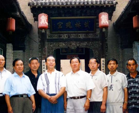 Il Maestro Yang Lin Sheng con gli amici, a casa del famoso Maestro Dai Long Bang
