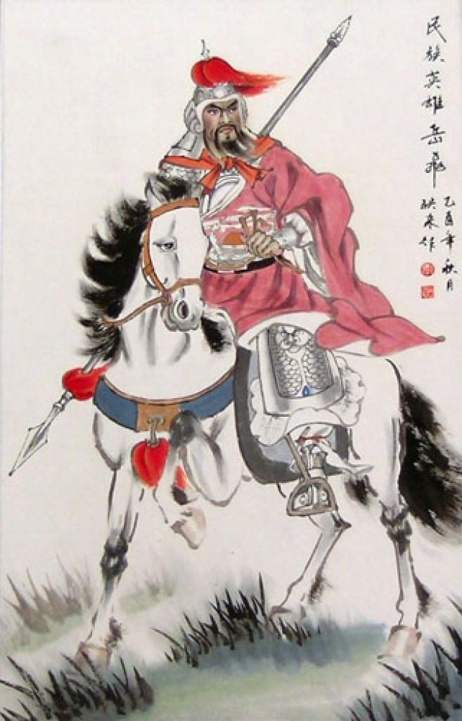 Yue Fei, il generale più famoso della Cina